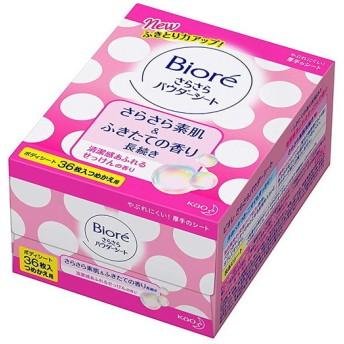 花王 ビオレさらさらパウダーシート せっけんの香り つめかえ用 36枚 デオドラント・制汗剤