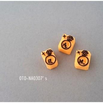 小さなダイヤのイニシャルはんこ(2個セット)