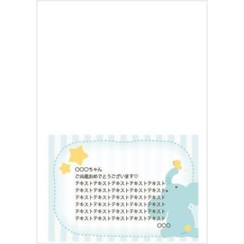 ギフト用メッセージカード(アトリエ プラハルーザ オリジナル)エレファント 象 ブルー