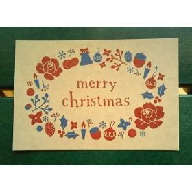 クリスマスポストカード