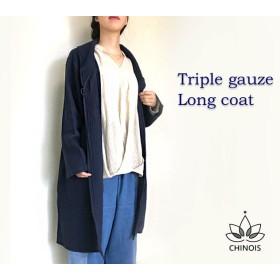 トリプルガーゼのガウンロングコート、ポケット付き,TGC71