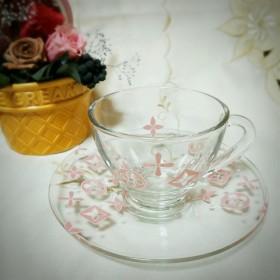 ポーセラーツ ガラスのカップ&ソーサー(ピンク)