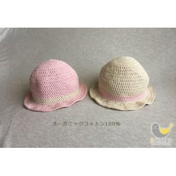 オーガニックコットン100%のベビー帽子