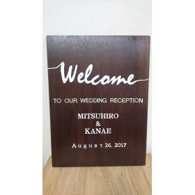 ウェルカムボード 結婚式 木製手書き