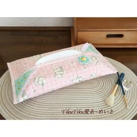 フリルと花のピロー型ティッシュボックスカバー/薄ピンク(4p-1-2)
