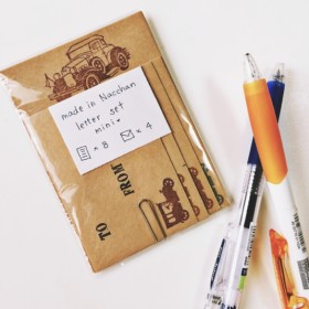 【再‥販】Letter set mini「愛車」