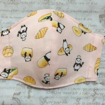 幼児子供用ガーゼマスク(ピンクのパン?パンダ?)