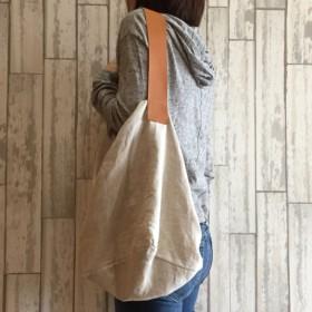 リネンとレザーで作ったくたくたバッグ、ナチュラル