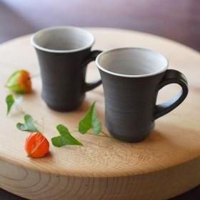 【minne福袋】コーヒーカップ2点セット/黒・焼き〆陶器(レンジ、オーブン、食洗器対応)
