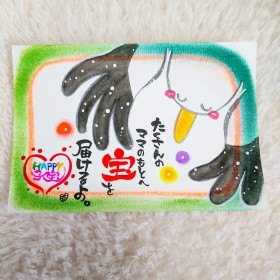 妊活HAPPY 子宝アート 子育て【こうのとりのゆめ】選べるフレーム付き