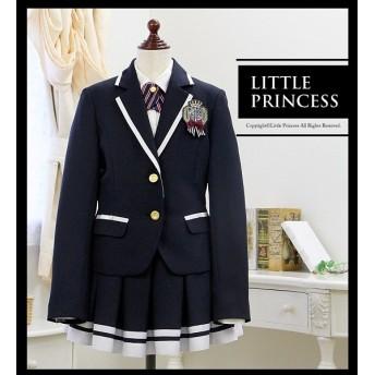 [マルイ] Hiromichi Nakano 363206053/リトルプリンセス(Little Princess)