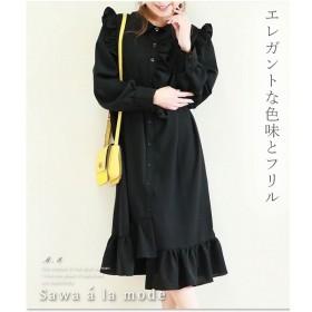 [マルイ]【セール】フリルで華やぐブラックの甘さの長袖ワンピース/サワアラモード(sawa a la mode)