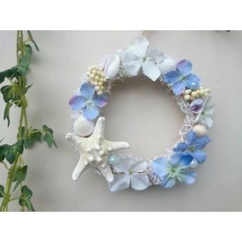 紫陽花とヒトデのリース(ブルー)
