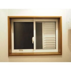 窓の高さ75cm用通風・目隠しガラリ/お手軽キット