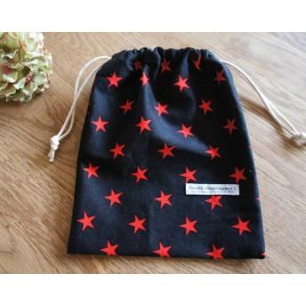 【送料無料】箸箱も入る大きめ給食袋/黒に赤い星