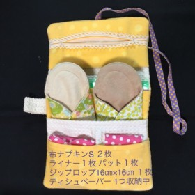 サニタリーポーチ(黄色・水玉)