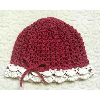 まるフリルのお帽子 ~ 46cm 木苺レッドとバニラ