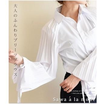 [マルイ] プリーツバルーン袖の清楚ブラウス/サワアラモード(sawa a la mode)