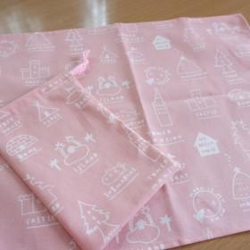 給食袋&ランチマットセット 夢の家 ピンク