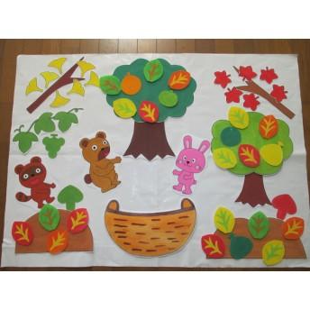 秋の収穫祭(パネルシアター)