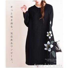 [マルイ] 白花が咲き誇るワンピース/サワアラモード(sawa a la mode)