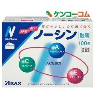 (第(2)類医薬品)ノーシン「散剤」 ( 100包 )/ ノーシン