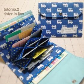 《販売終了》開いてビックリ‼【Sサイズ】デニム風・車 母子手帳ケース お薬手帳 カードケース
