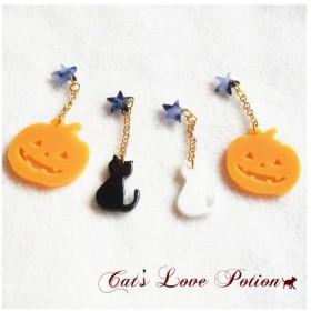 猫 スター かぼちゃ 樹脂 ノンホールピアス ねこねこハロウィン イヤリング Cat's Love Potion