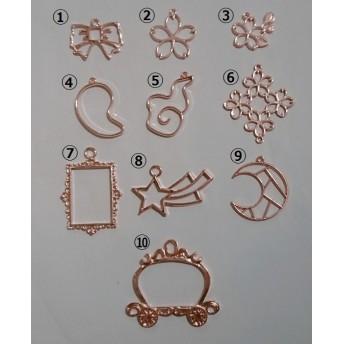 ピンクゴールドフレーム 使いやすいサイズ感♪レジン/UVレジン/リボン/桜/勾玉/火の玉/流れ星/月/かぼちゃの馬車