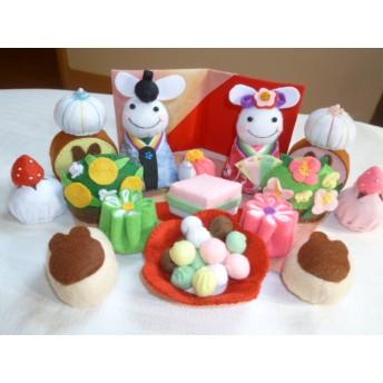 ♪雛祭りフェルトのうさぎ雛と和菓子のフルセットお雛様♪