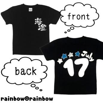 〖 name&birthday in T-shirts 〗手描き birthday Tシャツ