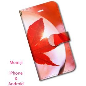 iPhone専用ケース/MOMIJI