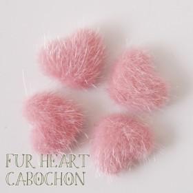 ファー ハート カボション 【ピンク 8個入り】 薄ピンク,ライトピンク パーツ 材料