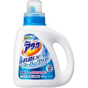 花王 アタック 洗濯洗剤 液体 抗菌EXスーパークリアジェル 本体 900g 衣料用洗剤・仕上げ剤