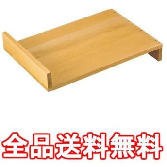 EBM さわら 抜き板 関西型 小(360×240)