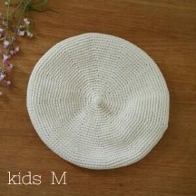 コットンベレー帽アイボリー(52~55㎝)