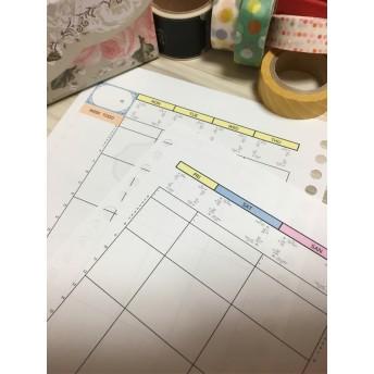 【A5】24Hバーチカル手帳リフィル