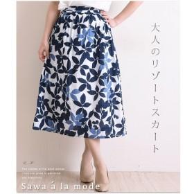 [マルイ] ロング丈の花柄フレアスカート/サワアラモード(sawa a la mode)