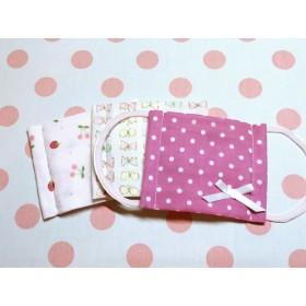 園児〜低学年向けキッズマスク ピンク