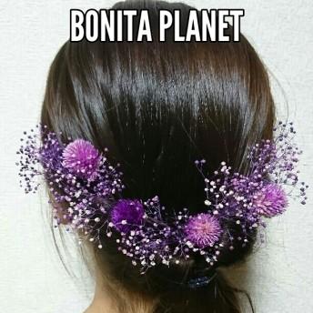 本物花 かすみ草&千日紅の髪飾り パープル
