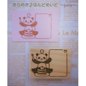 「パンダとホットケーキのメッセージフレーム♪」はんこ