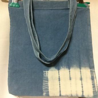 【送料無料】藍染布バッグ