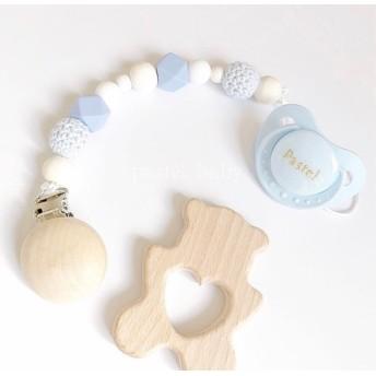 歯固め パ-ツ.ネ-ム追加可 baby Blue おしゃぶりホルダー歯固め ホルダー単品