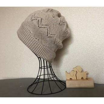 ゆったり 透かし編み帽子 グレージュ