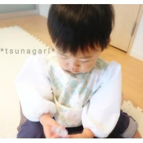 【guest-4c128fcd様へ】かわいい袖付きお食事エプロン☆(長袖)