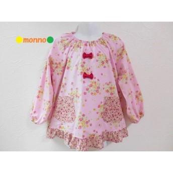 110cm♪ピンク系 かわいい花柄 小さいリボン、小花柄裾フリル付き♪
