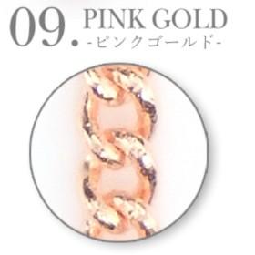 ネイルチェーン 09 ピンクゴールド【1本】