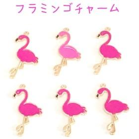 フラミンゴ チャーム 6個☆ハンドメイド☆パーツ☆素材☆キッズアクセサリー☆かわいい☆ゆめかわいい☆パステル