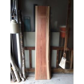 【送料無料】飛騨の天然木 『杉材』DIY・台や造作用など木材・板材yan-038