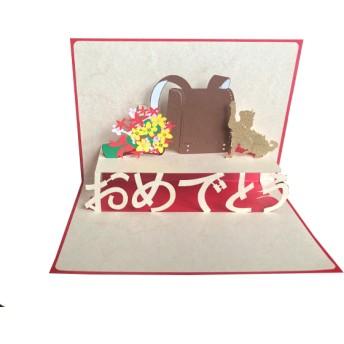 ポップアップグリーティングカード おめでとうの文字+チョコ色のランドセル とブーケとネコ レッド